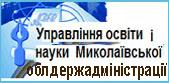 http://www.oblosvita.mk.ua/